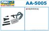 AA-5005巨霸气动吹吸枪