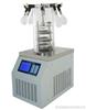RT-5-10枸杞专供RT系列真空冷冻干燥机品质*