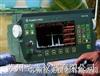 USN58L USN58R超声波探伤仪USN58L USN58R