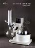 SY-5000(5L)旋转蒸发器|旋转浓缩仪|多功能分离器