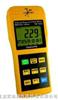 TM192D電磁波測試儀
