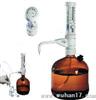 Prospenser瓶口分液器(芬兰百得)