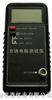 GSZ-ST-21方块电阻测试仪  电阻测试仪  测试仪