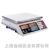 ALH-6公斤不锈钢防水电子桌秤冬季