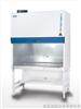 AB2-S系列100%全排 B2型二级生物安全柜