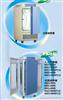MGC-250BP-2光照培养箱/人工气候箱(强光)--无氟制冷智能化可编程
