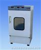 WJ-150A数显振荡培养箱