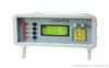 GSZ-HT9703直流標準信號源  標準信號源  信號源