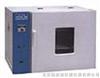 HA-101A-1数显电热恒温鼓风干燥箱 电热恒温鼓风干燥箱 鼓风干燥箱