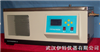 YT8017-01雷德法蒸氣壓恒溫冷浴