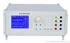 GSZ-HT9050多功能标准源  标准源