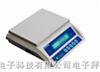 標準上海40噸電子計重秤稱50噸電子計重秤稱