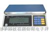 標準20噸稱重電子計重秤稱上海10噸電子計重秤稱