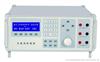 GSZ-DO30-III+交直流标准源  标准源