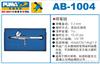 AB-1004巨霸气动噴筆組
