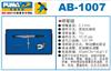 AB-1007巨霸气动噴筆組