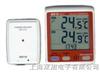 无线遥控温度记录器DE-31