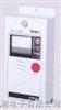 NV-100c单点式可燃气体及毒性气体检测报警|NV-100c|