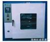 DHG系列DHG电热鼓风干燥箱