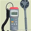 MS6250MS6250数字风速计/数字风速计MS6250