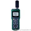 MS6300 MS6300 多功能环境检测仪/多功能环境检测仪MS6300