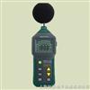 MS6701MS6701数字声级计| MS6701数字噪音计