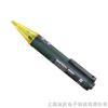 MS8902BMS8902B 非接触式试电笔/ 非接触式试电笔MS8902B