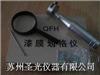 QFH划格器QFH百格刀