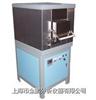 1600℃普通型箱式电阻炉
