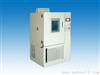 WGD4025A/WGD7025A/WGD41A/WGD71A型高低温试验箱