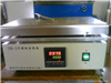 DB-2电热板价格