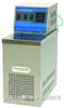 HX-1050恒温循环器
