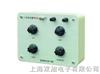 FM-QC3被测电容箱|FM-QC3|