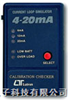 CCMA4 CCMA4 回路校正器