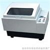 THZ-82 气浴恒温振荡器(往复式)