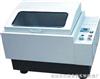 ZD-85 双功能气浴恒温振荡器