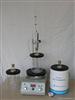 SFT 7533-Ⅰ有機化工產品結晶點測定儀