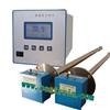 NTJZO-301氧化锆氧量分析仪/氧化锆分析仪/烟道氧分析仪(盘式安装,液晶显示)