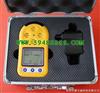 MNJB-X80便携式二氧化碳检测仪/CO2泄露检测仪