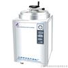 LDZH-150KBS不锈钢立式灭菌器