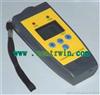 HNR/NA-1便携式氢气检漏仪/便携式可燃气体检漏仪 美国 型号:HNR/NA-1