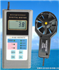 AM-4838温度计|AM-4838风速计|AM-4838风温表|AM-4838风速仪