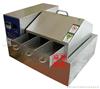三箱式蒸汽老化试验箱