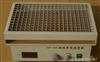 HY-4A数显往复式调速多用振荡器