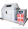 HK-200G五金电子专用盐雾腐蚀试验箱,盐雾腐蚀试验机