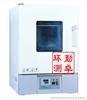 LED专用恒温干燥箱