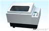 ZD-85数显双功能气浴振荡器/摇床