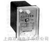 ZSX-3水位信号装置|ZSX-3|