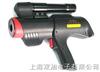 SIR-3000便携式冶金双色测温仪|SIR-3000|