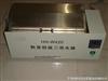 HH-W420数显恒温三用水箱